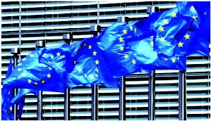દૂતાવાસને બૈતુલ મુકદ્દસ સ્થળાંતરિત કરવા વિશે સર્બિયાને યુરોપીય સંઘની ચેતવણી