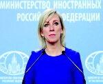 રશિયાનો સ્પષ્ટ જવાબ, અમેરિકન ધમકીઓથી ડરીશું નહીં, ઈરાનની સાથે સહયોગ વધારીશું