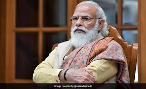 વડાપ્રધાન મોદી વધુ એકવાર જાન્યુઆરીમાં ગુજરાત આવે તેવી શક્યતા સ્થાનિક સ્વરાજ્ય સંસ્થાઓની ચૂંટણી પહેલાં મોદીના પ્રવાસનો ગોઠવાતો તખ્તો