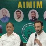 AIMIMનો ગુજરાતના રાજકારણમાં સત્તાવાર પ્રવેશ : ત્રીજો વિકલ્પ બનવાનો દાવો