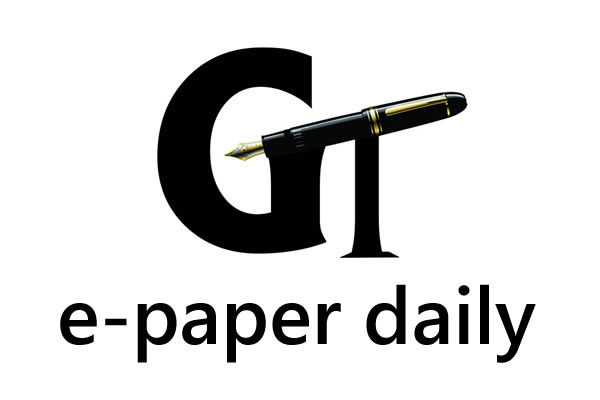 Epaper 07 Nov 2019