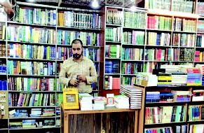 શ્રીનગરના આ નાનકડા બુક સ્ટોરે પુસ્તક પ્રેમીઓના દિલ જીતી લીધા છે