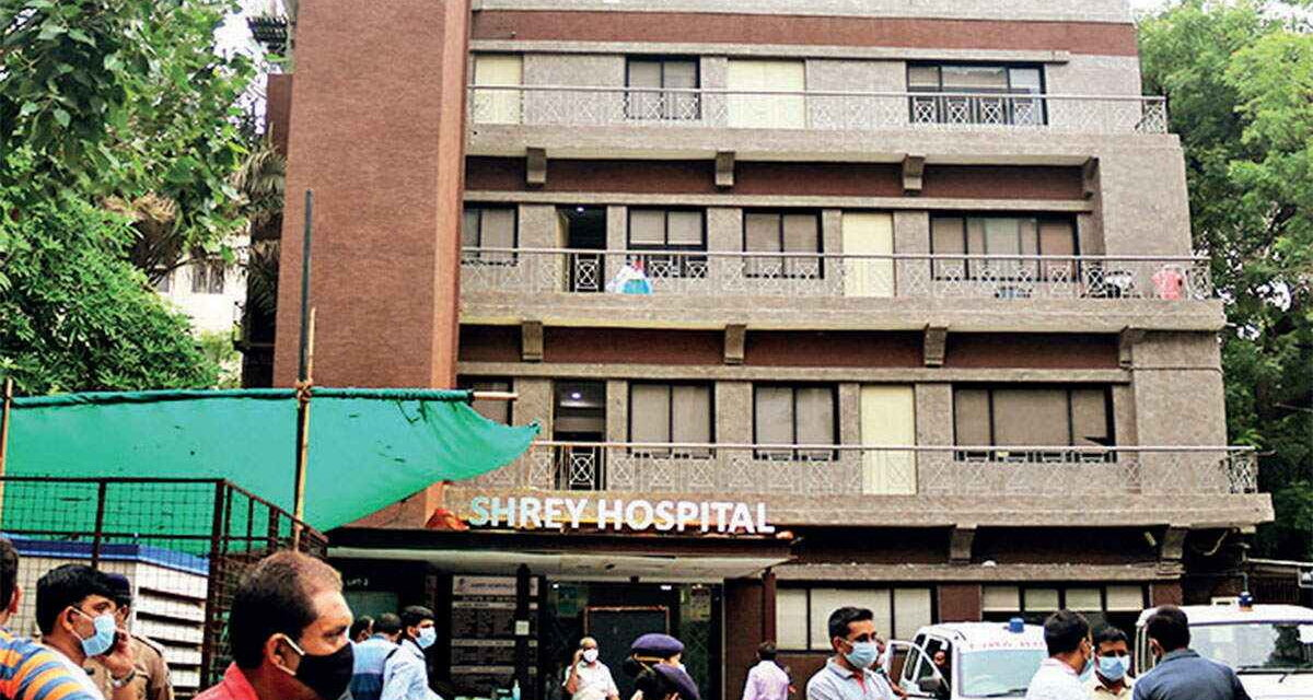 તંત્રીલેખ :- સરકાર શ્રેય, શિવાનંદ હોસ્પિટલ જેવા કેટલા અગ્નિકાંડની રાહ જુએ છે ?